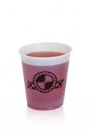 Verres en plastiques givrés - 5oz frosted, soft sided
