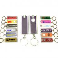 Mini Flash Light with Super Bright LED & Swivel Key Chain (Purple)
