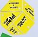Flex PVC Octagon Puzzle