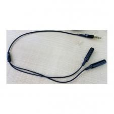 Câble Audio - 1/8 (3.5 mm) Mâle Stéréo / 2X 1/8 (3.5 mm) Femelle Stéréo - Noir - 12 (30 cm)