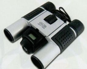 Digital Binocular Camera