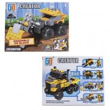 Ensemble de blocs - Excavatrice - 44 pièces
