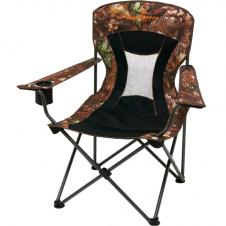 Camo Foldable Chair