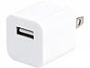 Cellulaire chargeurs - Chargeurs murale - 1 port USB - 5V - 1 A - Blanc - Écono