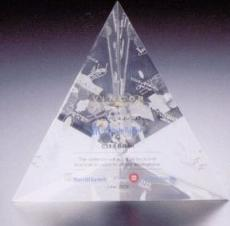 Custom Lucite 3 Sided Pyramid Award