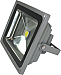 LED Flood Light - Accent light for exposition