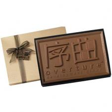Large Molded Chocolate Bar