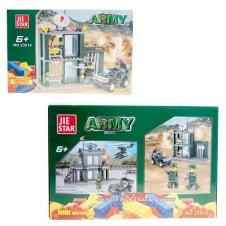 Ensemble de blocs - Poste de garde militaire - 164 pièces
