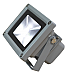 LED Mini Flood Light White - Accent light for exposition - White